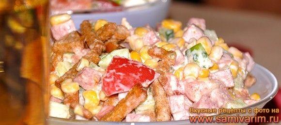 Салат с вареной колбасой рецепты с простые и вкусные