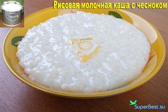 рецепт рисовой каши на молоке пошагова