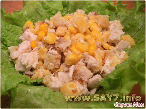 Калья из курицы рецепт