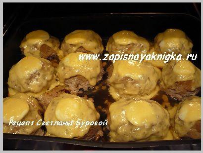 Зразы с грибами и яйцом в духовке рецепт