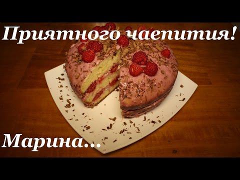 Бисквит с малиной в мультиварке рецепты с фото